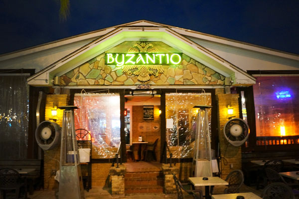 Greek Food Experience at Byzantio