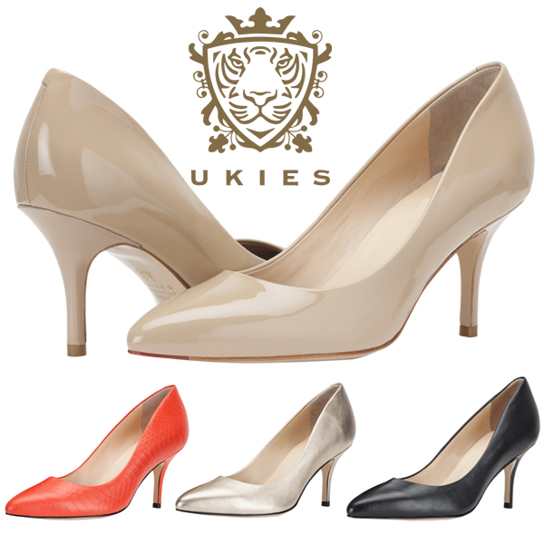 UKIES Pumps Giveaway Worth $199!